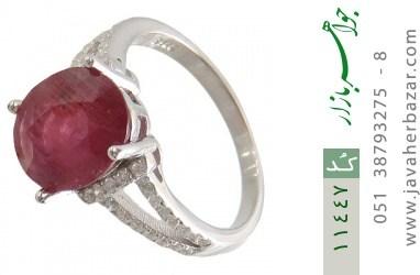 انگشتر یاقوت سرخ طرح گلناز زنانه - کد 11447
