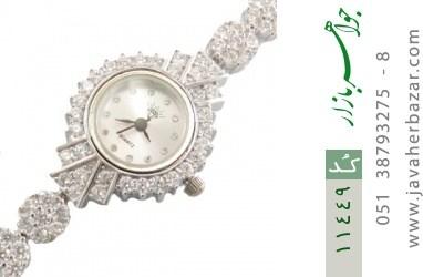 ساعت نقره آب رودیوم طرح فلاور زنانه - کد 11449