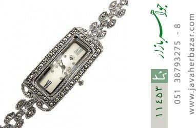 ساعت نقره مارکازیت باشکوه زنانه - کد 11453
