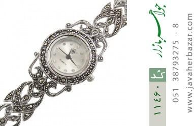 ساعت مارکازیت نقره درشت طرح ملکه زنانه - کد 11460