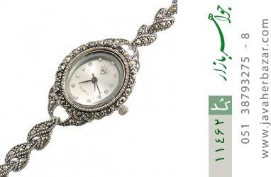ساعت مارکازیت نقره طرح پیچک زنانه - کد 11462