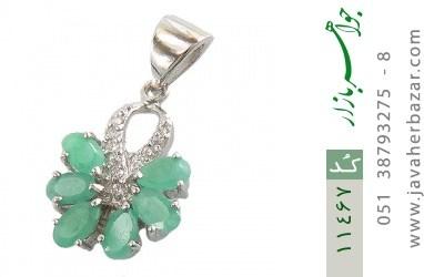 مدال زمرد گل زیبای زنانه - کد 11467