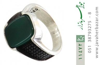 انگشتر عقیق سبز کلاسیک مردانه - کد 11472