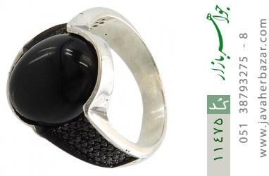 انگشتر عقیق سیاه میکروستینگ مردانه - کد 11475