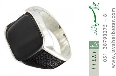 انگشتر عقیق سیاه طرح کلاسیک مردانه - کد 11481