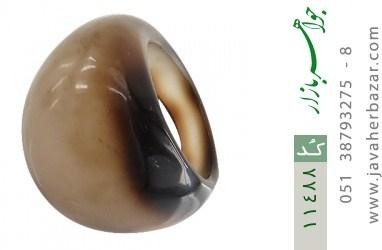 انگشتر عقیق حلقه سنگی طرح خاص زنانه - کد 11488