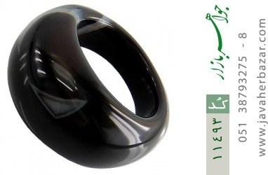 انگشتر عقیق حلقه سنگی جذاب زنانه - کد 11493