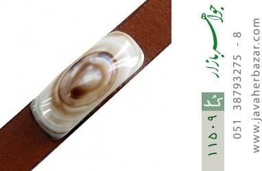 دستبند چرم و عقیق باباقوری خوش نقش - کد 11509