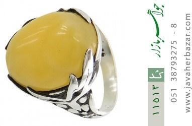 انگشتر عقیق زرد خوش رنگ مردانه - کد 11513