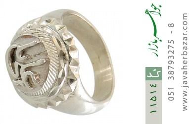 انگشتر نقره قلم زنی یا علی هنر دست استاد شرفیان - کد 11514