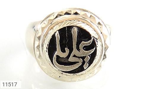 انگشتر نقره قلم زنی یا علی هنر دست استاد شرفیان - تصویر 2