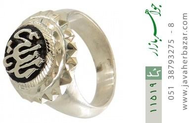 انگشتر نقره قلم زنی یا الله هنر دست استاد شرفیان - کد 11519