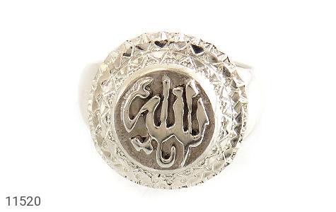 انگشتر نقره قلم زنی یا الله هنر دست استاد شرفیان - تصویر 2