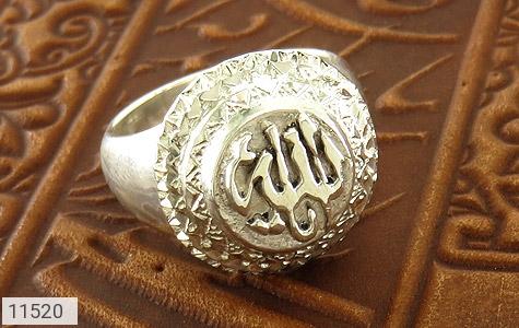 انگشتر نقره قلم زنی یا الله هنر دست استاد شرفیان - عکس 5