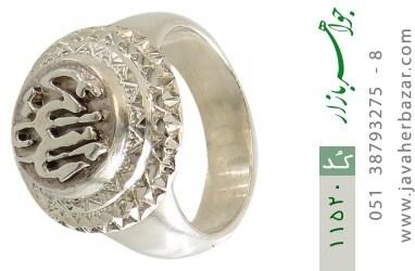 انگشتر نقره قلم زنی یا الله هنر دست استاد شرفیان - کد 11520