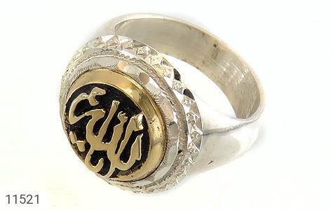 انگشتر نقره قلم زنی یا الله هنر دست استاد شرفیان - عکس 1