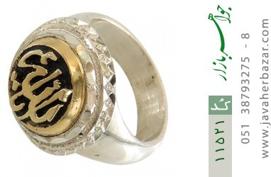 انگشتر نقره قلم زنی یا الله هنر دست استاد شرفیان - کد 11521