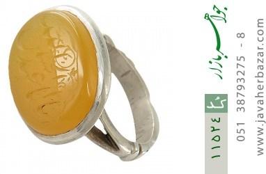 انگشتر عقیق حکاکی یا ابا عبدالله الحسین رکاب دست ساز - کد 11524