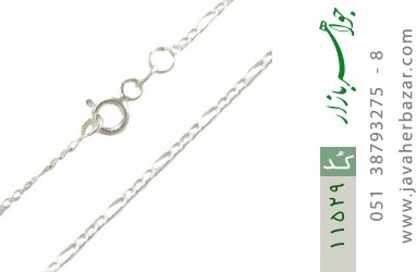 زنجیر نقره طرح اسپرت 45 سانتی - کد 11529
