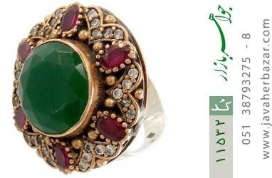 انگشتر جید درشت خوش رنگ زنانه - کد 11532