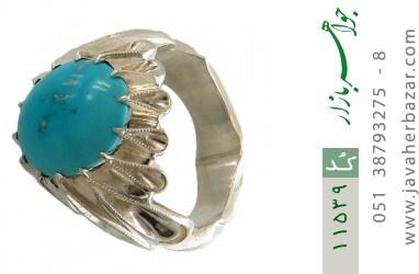 انگشتر فیروزه هنر دست استاد شرفیان - کد 11539