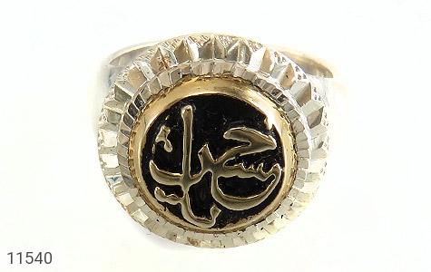 انگشتر نقره قلم زنی یا حسین هنر دست استاد شرفیان - تصویر 2