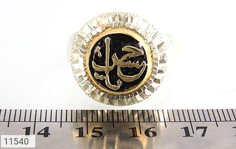 انگشتر نقره قلم زنی یا حسین هنر دست استاد شرفیان - تصویر 6