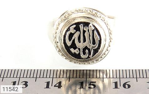 انگشتر نقره قلم زنی یا الله هنر دست استاد شرفیان - تصویر 6