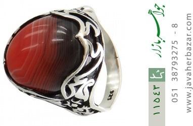 انگشتر عقیق خوش رنگ و درشت مردانه - کد 11543
