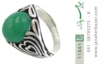انگشتر عقیق سبز طرح قلب مردانه - کد 11551