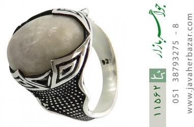 انگشتر عقیق سفید درشت مردانه - کد 11562