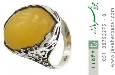 انگشتر عقیق زرد درشت مردانه - کد 11567