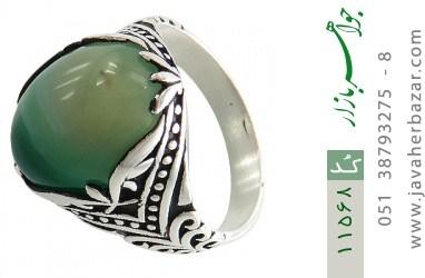 انگشتر عقیق سبز طرح ابروبادی درشت مردانه - کد 11568