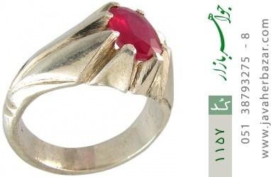 انگشتر یاقوت آفریقایی رکاب دست ساز - کد 1157