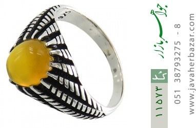 انگشتر عقیق زرد رکاب سنتی مردانه - کد 11573