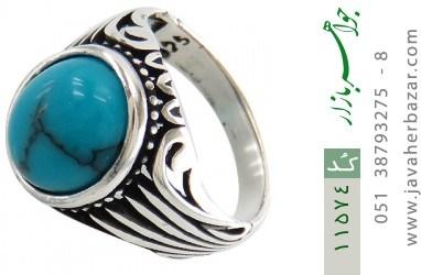 انگشتر فیروزه تبتی خوش رنگ و جذاب مردانه - کد 11574