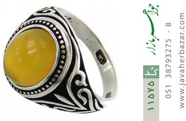 انگشتر عقیق زرد طرح اسلیمی مردانه - کد 11575