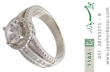 انگشتر نقره سولیتر طرح مونا زنانه - کد 11580