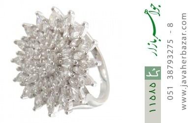 انگشتر نقره سولیتر طرح سودا زنانه - کد 11585