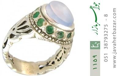 انگشتر عقیق یمن رکاب دست ساز - کد 1159
