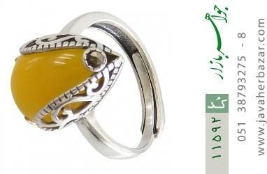 انگشتر مارکازیت و عقیق زرد خوش رنگ طرح آیسان زنانه - کد 11592