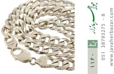 زنجیر نقره لوکس - کد 1160