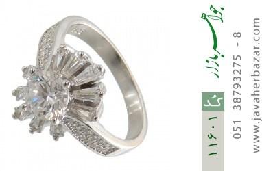 انگشتر نقره سولیتر طرح نورا زنانه - کد 11601