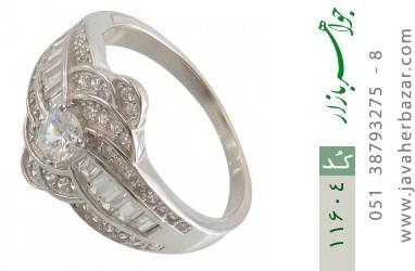 انگشتر نقره سولیتر طرح جواهری زنانه - کد 11604