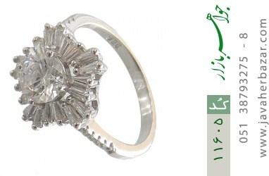 انگشتر نقره سولیتر طرح جواهرنشان زنانه - کد 11605