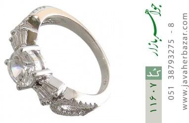 انگشتر نقره سولیتر طرح آیسو زنانه - کد 11607