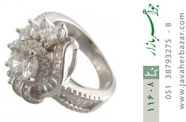 انگشتر نقره سولیتر طرح درخشنده زنانه - کد 11608