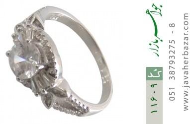 انگشتر نقره سولیتر طرح نازنین زنانه - کد 11609
