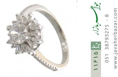 انگشتر نقره سولیتر طرح مهشید زنانه - کد 11615