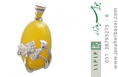 مدال عقیق زرد طرح نفس زنانه - کد 11616